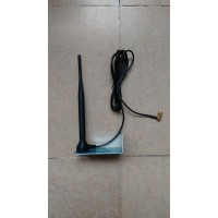 Antenne ekstern GSM